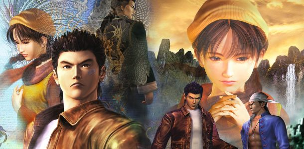 Shenmue I & II Remaster